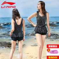 one piece  Ling / Li Ning M / 160 [Li Ning authentic product guarantee] L / 165 [collection and purchase priority delivery] XL / 170 [return without reason in 7 days] XXL / 175 [suit color optional] One piece flat corner swimsuit With chest pad without steel support nylon 422-372 Winter 2017 yes