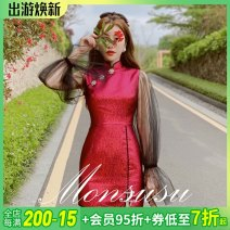 cheongsam Summer 2020 36,38,40 Long sleeves Short cheongsam grace Low slit Semicircle lapel Solid color Embroidery Other / other polyester fiber 81% (inclusive) - 90% (inclusive)