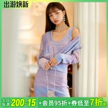 Dress Winter 2020 S,M,L Middle-skirt Two piece set Long sleeves commute Crew neck middle-waisted other Socket other routine Others 25-29 years old Type H Simplicity 51% (inclusive) - 70% (inclusive) other acrylic fibres