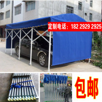 Awning / awning / awning / advertising awning / canopy Other / other 1500mm (including) - 2000mm (excluding) steel Watermelon red yellow oil cloth army green dark blue