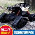 Electric / remote control vehicle 3 years old, 4 years old, 5 years old, 6 years old, 7 years old, 8 years old, 9 years old, 10 years old, 11 years old Chinese Mainland Troublemaker Electric toys 8815A Red big jeep gold shepherd black big jeep alloy wheel red alloy wheel golden white Off-road vehicle