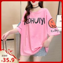 T-shirt M,L,XL,2XL Summer 2021 Long sleeves Crew neck Straight cylinder Medium length routine commute cotton 30% and below Korean version originality Solid color, letter printing
