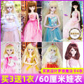 Doll / accessories 3, 4, 5, 6, 7, 8, 9, 10, 11, 12, 13, 14, 14 and above parts Ye Luoli China Just clothes, not dolls (buy 3 get 1 free) < 14 years old DM007-T60LL parts Fashion cloth other Baby clothes clothing