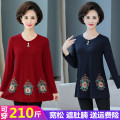 Middle aged and old women's wear Autumn of 2019 Blue, red, navy XL [recommended 95-120 kg], 2XL [recommended 120-140 kg], 3XL [recommended 140-160 kg], 4XL [recommended 160-180 kg], 5XL [recommended 180-210 kg] commute T-shirt easy singleton  Solid color 40-49 years old Socket moderate Crew neck