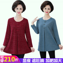 Middle aged and old women's wear Autumn of 2019 Lake blue, jujube red, bean paste color XL [recommended 95-120 kg], 2XL [recommended 120-140 kg], 3XL [recommended 140-160 kg], 4XL [recommended 160-180 kg], 5XL [recommended 180-210 kg] commute T-shirt easy singleton  Solid color 40-49 years old Socket