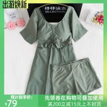 one piece  Others Skirt one piece With chest pad without steel support Nylon, spandex, polyester, others female Short sleeve Casual swimsuit Solid color Lotus leaf edge