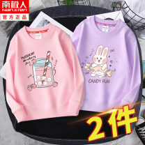 T-shirt NGGGN 110cm 120cm 130cm 140cm 150cm 160cm 165cm female spring and autumn Long sleeves Crew neck leisure time There are models in the real shooting nothing cotton Cartoon animation Cotton 83% polyester 17% Class B other Spring 2021 Chinese Mainland Hubei province Wuhan City