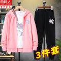 suit NGGGN 130cm 140cm 150cm 160cm 165cm female spring and autumn motion Long sleeve + pants 2 pieces Thin money There are models in the real shooting Zipper shirt No detachable cap Cartoon animation cotton children Expression of love Class B Cotton 83% polyester 17% Spring 2021 Chinese Mainland
