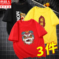 T-shirt NGGGN 110cm 120cm 130cm 140cm 150cm 160cm 165cm male No season Short sleeve Crew neck leisure time There are models in the real shooting nothing cotton other Cotton 100% YJF20210103001504 Class B Spring 2021 Chinese Mainland Hubei province Wuhan City