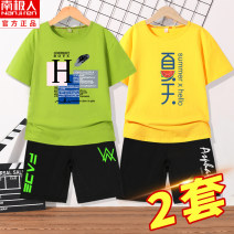 suit NGGGN 110cm 120cm 130cm 140cm 150cm 160cm 165cm male summer leisure time Short sleeve + pants 2 pieces Thin money There are models in the real shooting Socket nothing Cartoon animation cotton children Expression of love 2021-2-26-1 Class B Cotton 100% Spring 2021 Chinese Mainland Hubei province
