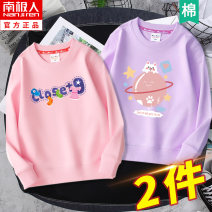 Sweater / sweater NGGGN female 110cm 120cm 130cm 140cm 150cm 160cm 165cm spring and autumn nothing leisure time Socket routine There are models in the real shooting cotton Cartoon animation Cotton 83% polyester 17% YJF202007161725 Class B Cotton liner Spring 2021