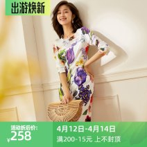 Dress Spring 2021 Mid length dress singleton  Long sleeves commute Crew neck middle-waisted Big flower zipper One pace skirt routine Others 40-49 years old Type H Other / other Ol style printing More than 95% other polyester fiber