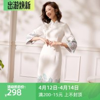 Dress Autumn 2020 White - 1 / 2 sleeves, reserved - white - 1 / 2 sleeves S. M, l, XL, 2XL, 3XL, contact customer service to join the group and get the preferential price every week Mid length dress singleton  three quarter sleeve commute stand collar middle-waisted Decor zipper One pace skirt Others