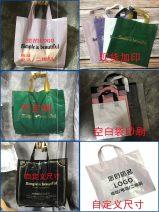 Gift bag / plastic bag 50 in a bag Extra large 50 * 45 + 8cm
