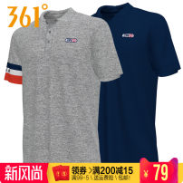 Sports T-shirt 361° S/165,M/170,L/175,XL/180,2XL/185,3XL/190,4XL/195 Short sleeve male Lapel This white, dark ink blue, magnet gray routine Moisture absorption and perspiration, anti ultraviolet, breathable, super elastic, elastic, antistatic Summer 2020 letter Comprehensive training cotton