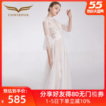 Dress / evening wear Adult Party S M L XL Custom made in white princess longuette middle-waisted Spring of 2018 Fluffy skirt stand collar Hollowing out 18-25 years old three quarter sleeve Embroidery Creative Fox pagoda sleeve Polyamide fiber (nylon) 100%