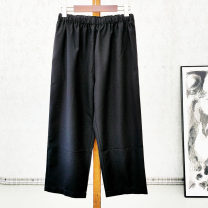 Casual pants Others other Black, dark blue 29,30,31 trousers Other leisure easy autumn 2020 other