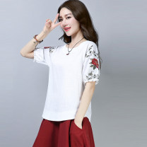 T-shirt White, green, black M,L,XL,2XL,3XL Summer of 2018 Short sleeve Crew neck easy Regular bishop sleeve commute cotton 86% (inclusive) -95% (inclusive) 30-34 years old literature Plants and flowers Embroidery