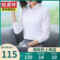 shirt Spring 2021 polyester fiber 51% (inclusive) - 70% (inclusive) Long sleeves commute Regular square neck Single row multi button routine Solid color 35-39 years old Self cultivation hyz  Simplicity C734 Button Polyester 60% cotton 40% Pure e-commerce (online only)