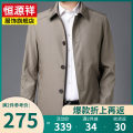 Jacket hyz  Business gentleman 170 175 180 185 190 195 routine standard Other leisure spring J440NEW Polyester 100% Long sleeves Wear out square neck Business Casual middle age routine Single breasted Cloth hem Loose cuff Solid color Spring 2021 Arrest line Side seam pocket polyester fiber