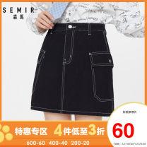 skirt Spring 2020 150/58A/XS,155/62A/S,160/66A/M,165/70A/L,170/74A/XL,175/78A/XXL,180/82A/XXXL Denim black 0870, denim light blue 0810 Short skirt commute Natural waist A-line skirt Solid color Type A 18-24 years old 19-120200125 71% (inclusive) - 80% (inclusive) Semir / SEMA cotton pocket