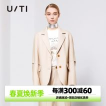 short coat Spring 2020 34/155/S 36/160/M 38/165/L Apricot Long sleeves routine routine singleton  street routine Single row two buttons 25-29 years old U/TI 71% (inclusive) - 80% (inclusive) Pocket button UG107925AD70 polyester fiber