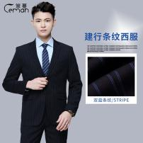 man 's suit Jianshe [stripe] men's suit Others Business gentleman routine 165/80A,170/84A,175/88A,180/92A,185/96A,190/100A standard Double breasted go to work Back middle slit Long sleeves autumn Casual clothes