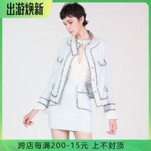 Fashion suit Spring of 2018 S,M,L