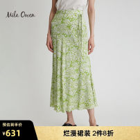 skirt Spring 2021 01 Blue black green Mid length dress Natural waist 30-34 years old 09WFS211422 More than 95% mila owen Viscose Viscose (viscose) 100% Same model in shopping mall (sold online and offline)