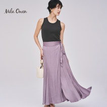 skirt Spring 2021 Average size Beige wave purple Mid length dress High waist Pleated skirt Solid color 25-29 years old 09WFS211321 More than 95% mila owen polyester fiber Polyester 100% Same model in shopping mall (sold online and offline)