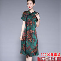 Dress Summer 2021 Red, green L,XL,2XL,3XL,4XL Mid length dress singleton  Short sleeve commute stand collar middle-waisted Decor Socket A-line skirt routine Others Type A Retro Three dimensional decoration, buttons, resin fixation, printing EFS368-58DS More than 95% Silk and satin silk