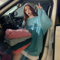 Sweater / sweater Autumn 2020 Gray, blue, Navy, pink, orange One size fits all, XXS pre-sale Long sleeves Medium length Socket Fake two pieces Plush Crew neck easy commute routine letter 51% (inclusive) - 70% (inclusive) Korean version Splicing