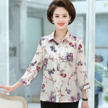 Middle aged and old women's wear Spring 2021 50. XL, XXL, XXXL, the size is too small, it is suggested to take a size bigger than usual, 5XL, 4XL fashion shirt easy Two piece set Decor 40-49 years old Cardigan thin Polo collar routine routine silk 91% (inclusive) - 95% (inclusive) Single breasted
