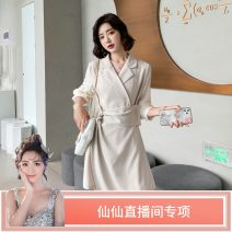 Dress Spring 2021 Black, beige L,M,S,XL Mid length dress singleton  Long sleeves commute tailored collar High waist Solid color double-breasted Irregular skirt routine Others 25-29 years old Type X Ol style MSA2032 81% (inclusive) - 90% (inclusive) other polyester fiber