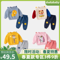 suit Dudu house Yellow, blue, blue bottom lion, rice bottom dinosaur, rice bear, yellow bottom giraffe, pink horse, black green, pink, green bear. 73cm,80cm,90cm,100cm,110cm,120cm neutral spring and autumn Korean version Long sleeve + pants 2 pieces routine There are models in the real shooting other