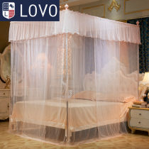 Mosquito net Blooming like a dream lovo 3 doors Palace mosquito net 1.5m (5 ft) bed 1.8m (6 ft) bed currency stainless steel Blooming like a dream six trillion and nine hundred and one billion four hundred and eighty-six million six hundred and eighty-five thousand three hundred and thirty-seven