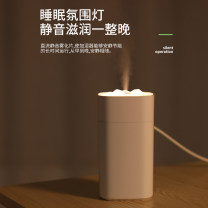 Humidifier Other / other USB Pure humidification Fogging Less than 1 L humidification I won't support it support 11m ^ 2 (inclusive) - 20m ^ 2 (inclusive) Square Shape One mechanical Other intelligence S1