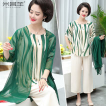 Middle aged and old women's wear Summer 2020 fashion suit easy Two piece set stripe 40-49 years old Socket thin Crew neck routine Bat sleeve 61A60B25C901 pocket polyester 96% and above Cropped Trousers