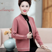Wool knitwear Autumn of 2019 M [recommended 90-100 kg], l [recommended 100-115 kg], XL [recommended 115-125 kg], XXL [recommended 125-135 kg], 3XL [recommended 135-150 kg], 4XL [recommended 150-165 kg] Blue, Navy, bean paste, orange Long sleeves singleton  Cardigan other thick commute easy other