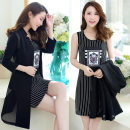 Dress Summer 2016 L,XL,2XL,3XL,4XL,5XL Short skirt Two piece set Nine point sleeve Crew neck middle-waisted stripe A-line skirt Other / other Hollowing out