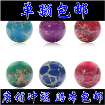 Other DIY accessories Loose beads Natural crystal / semi precious stone 0.01-0.99 yuan brand new Spring of 2018 other