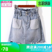 skirt Summer 2020 25,26,27,28,29 blue Short skirt Versatile High waist A-line skirt Solid color Type A 25-29 years old More than 95% Denim cotton 201g / m ^ 2 (including) - 250G / m ^ 2 (including)