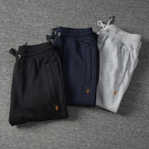 Casual pants Others Youth fashion Grey, black, sapphire M,L,XL,2XL routine trousers motion Self cultivation Micro bomb P-1003 sheep head guard pants spring youth tide 2018 middle-waisted Little feet Sports pants other washing cotton cotton Non brand