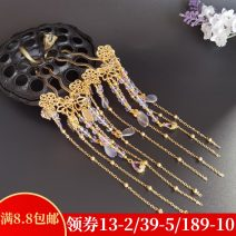 Hair accessories other 10-19.99 yuan Other / other Single Crystal Purple hairpin (M56), a pair of Crystal Purple hairpin (M56) brand new Retro / court Fresh out of the oven Alloy / silver / gold other