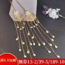 Hair accessories Hairpin 10-19.99 yuan Other / other A single hairpin (z93), a pair of hairpins (z93) brand new ethnic style Alloy / silver / gold