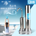 Water purifier Blue Shield Ywsz (2016) no.s9186 YCZ-JG209 Blue Shield kitchen water purifier activated carbon filter element diatom mud filter element Activated carbon Removal of heavy metals Terminal purified water Does not support intelligence