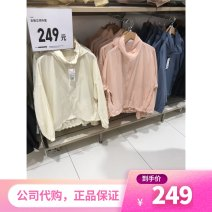 short coat Summer 2021 S. M, l, XL, it is suggested that the counter try well, purchasing does not support return Milky white, black, pink, sky blue Long sleeves have cash less than that is registered in the accounts Thin money singleton  easy street routine Hood zipper Solid color UNIQLO / UNIQLO