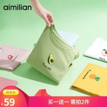 T-shirt S M L XL XXL Summer 2020 Short sleeve Crew neck easy Regular routine commute cotton 96% and above 18-24 years old Korean version youth Cartoon animation animal design letters Amy's love printing Cotton 100% Pure e-commerce (online only)