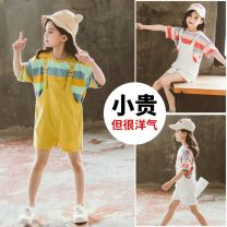suit Other / other female summer leisure time Short sleeve + pants 2 pieces Thin money There are models in the real shooting Socket nothing Solid color cotton children Expression of love