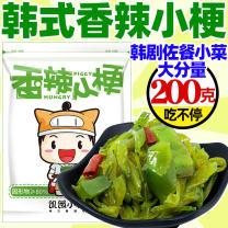 Pickles / pickles Liaoning Province Zhan Qian Jie Dao Ma Jia Cun, Jinzhou District, Dalian City, Liaoning Province Chinese Mainland 200g Dalian Bohai Shengdao Food Co., Ltd See packaging 0415-2801458 packing SC11621021300875 Dalian  Hungry piglets 200g / bag Spicy Undaria pinnatifida kelp stem 1 week